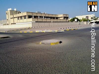 اصغر دوار بالكويت