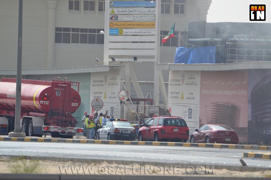 حاليا: صور لحريق في مبنى وزارة التربية – جنوب السره